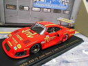【送料無料】模型車 モデルカー スポーツカーポルシェターボ#モレッティスパーク