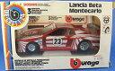 【送料無料】模型車 モデルカー スポーツカーランチアベータモンテカルロbburago 0170lancia beta montecarlobnib 124 burago