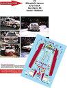 【送料無料】模型車 モデルカー スポーツカーデカールランサーオリオールラリーイタリアサンレモdecals 143 ref 26 mitsubishi lancer didier auriol rallye italia san remo 1996