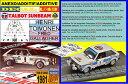 【送料無料】模型車 モデルカー スポーツカーデカールタルボットサンビームロータスアンリツールドコルスリタイアanexo decal 143 talbot sunbeam lotus henri toivonen tour de corse 1981 dnf 12
