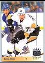【送料無料】スポーツ メモリアル カード レトロ#201314 sp authentic 199394 sp retro evgeni ma...