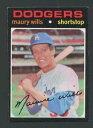 【送料無料】スポーツ メモリアル カード #ドジャース1971 topps 385 maury wills exmtexmt dodgers...