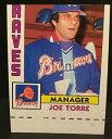 б┌┴ў╬┴╠╡╬┴б█е╣е▌б╝е─ббесетеъевеыббелб╝е╔ббе╕ечб╝е╚б╝еьеиещб╝елб╝е╔бЇеве╚ещеєе┐е╓еьб╝е╓е╣joe torre 1984 topps baseball error oddball miscut card 502 braves