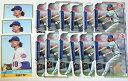 楽天あさくさ福猫太郎【送料無料】スポーツ メモリアル カード アーカイブロットカードジェイコブロットドル2015 bowman amp; archives lot of 16card jacob degrom lot 12 bv bargain find