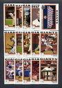 【送料無料】スポーツ メモリアル カード シリーズサンフランシスコジャイアンツチームセットカード2004 topps series 1 amp; 2 san francisco giants complete team set 17 cards