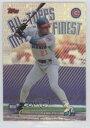 【送料無料】スポーツ メモリアル カード ミステリーサミーソーサシカゴカブスカード1999 topps alltopps mystery f...