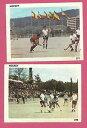 【送料無料】スポーツ メモリアル カード スペインホッケーヴィンテージ1960スポーツカード