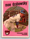 Digital Content - 【送料無料】スポーツ メモリアル カード #カブスhcw 1959 topps 407 moe drabowsky cubs 3648