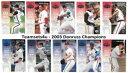 ¡ÚÁ÷ÎÁ̵ÎÁ¡Û¥¹¥Ý¡¼¥Ä¡¡¥á¥â¥ê¥¢¥ë¡¡¥«¡¼¥É¡¡2003donruss campioni¥»¥Ã¥Èscegli il tuo¥Á¡¼¥à2003 donruss campioni baseball set scegli il tuo team