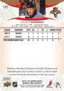 【送料無料】スポーツ メモリアル カード 201112 アッパーデッキexclusives125イヴェジェニdadonov100