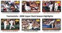 【送料無料】スポーツ メモリアル カード 2006アッパーデッキシーズンハイライトセット**チーム**