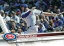 【送料無料】スポーツ メモリアル カード クリスブライアントカードkris bryant 2017 topps baseball card