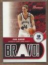 数码内容 - 【送料無料】スポーツ メモリアル カード ブラボーパウガソルジャージー200506 bowman bravo relics pg pau gasol jersey