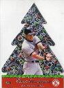 スポーツ メモリアル カード ボストンレッドソックスカード#2001 pacific ornaments boston red sox baseball card 5 nomar garciaparra