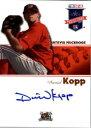 【送料無料】スポーツ メモリアル カード サイン#デビッドオート2008 tristar projections autographs 38 david kopp auto nmmt