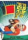 【送料無料】スポーツ メモリアル カード テキサンズフットボールカードデビッドカーファブリック2002 bowman fabric of t...