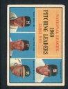 【送料無料】スポーツ メモリアル カード #ピッチングリーダー1961 topps 47 brogliospahnlawburdette vgvgex nl pitching leaders 48247