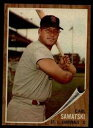 【送料無料】スポーツ メモリアル カード #カール1962 topps baseball 106 carl sawatski cardinals starx 75 nm cs03427