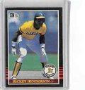 【送料無料】スポーツ メモリアル カード リッキーヘンダーソンa1985 donruss
