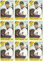 【送料無料】スポーツ メモリアル カード listing9 card anibal sanchez baseball card lot109 listing9 card anibal sanchez baseball card lot 109