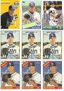 【送料無料】スポーツ メモリアル カード listing9 card matt moore baseball card lot107 lis...