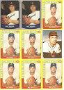 【送料無料】スポーツ メモリアル カード listing9 card milt pappas baseball card lot105 listing9 card milt pappas baseball card lot 105