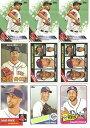 【送料無料】スポーツ メモリアル カード カードデビッドベースボールカードロット listing9 card david baseball card lot 106