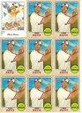 б┌┴ў╬┴╠╡╬┴б█е╣е▌б╝е─ббесетеъевеыббелб╝е╔ббlisting9 card chris davis baseball card lot listing9 card chris davis baseball card lot