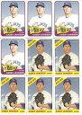 【送料無料】スポーツ メモリアル カード カードケーシージャンセンベースボールカードロット listing9 card casey janssen baseball card lot 107
