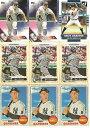 【送料無料】スポーツ メモリアル カード listing9 card brett gardner baseball card lot2 listing9 card brett gardner baseball card lot 2