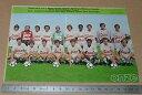 【送料無料】スポーツ メモリアル カード クリッピングポスターサッカーモンペリエclipping poster football 19801...