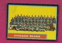 【送料無料】スポーツ メモリアル カード 1962topps 25chicago bears team photo exmt cardinv...