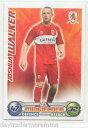 【送料無料】スポーツ メモリアル カード ウォーカー200809 topps match attax middlesboroughjoshu...