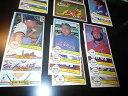 【送料無料】スポーツ メモリアル カード ベースボールカードホフ1982 donruss baseball card lot major s...
