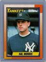 【送料無料】スポーツ メモリアル カード 1990トップス236ハルモーリスニューヨークヤンキース1990 topps 236 hal morris york yankees