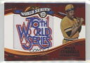 數位內容 - 【送料無料】スポーツ メモリアル カード アップデートシリーズパッチウィリーカード2014 topps update series world mvp patches wspws willie stargell baseball card