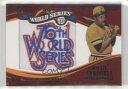 б┌┴ў╬┴╠╡╬┴б█е╣е▌б╝е─ббесетеъевеыббелб╝е╔ббеве├е╫е╟б╝е╚е╖еъб╝е║е╤е├е┴ежегеъб╝елб╝е╔2014 topps update series world mvp patches wspws willie stargell baseball card