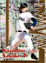 【送料無料】スポーツ メモリアル カード #2000 revolution premiere date 136 kazuhiro sasak...