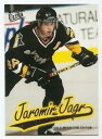 【送料無料】スポーツ メモリアル カード ウルトラゴールドメダイヨン199697 jaromir jagr fleer ultra gold medallion edition