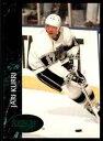 【送料無料】スポーツ メモリアル カード 199293 パーカストエメラルドjari kurri67199293 parkhurst emerald ice jari kurri 67