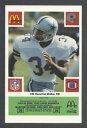 【送料無料】スポーツ メモリアル カード 1986マクドナルドゲームカードハーシェル ダラスカウボーイズ1986 mcdonalds special issue game card herschel walker dallas cowboys