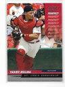 【送料無料】スポーツ メモリアル カード カード#yadier molina 2005 donruss rated rookie card 54