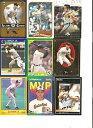 【送料無料】スポーツ メモリアル カード listing9 card cal ripken jr baseball card lot66 listing9 card cal ripken jr baseball card lot 66
