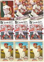 【送料無料】スポーツ メモリアル カード listing9 card freddy galvis baseball card lot2 listing9 card freddy galvis baseball card lot 2