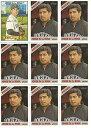 數位內容 - 【送料無料】スポーツ メモリアル カード listing9 card jorge de la rosa baseball cardlot 41 listing9 card jorge de la rosa baseball card lot 41