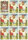 【送料無料】スポーツ メモリアル カード listing9 card cameron rupp baseball card lot60 li...