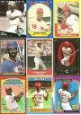 【送料無料】スポーツ メモリアル カード listing9 card george foster baseball card lot2 listing9 card george foster baseball card lot 2