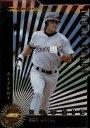 【送料無料】スポーツ メモリアル カード 1997donruss353ボブabreuカード1997 donruss gold press p...