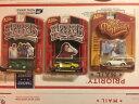 【送料無料】模型車 モデルカー スポーツカー ジョニーリリースjohnny lightning dukes of hazzard lot of 3 release 1 amp;2 limited edition
