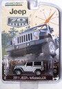 【送料無料】模型車 モデルカー スポーツカー ライトジープジープラングラーシルバーgreenlight s2 jeep 70th anniversary 2011 jeep wrangler silver